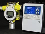 液化气气体检测仪全国供应