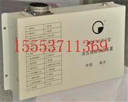 GWZB-10(6)G-GWZB-10(6)G高压微机保护装置-永无止境
