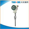 TXY521-防爆温度变送器