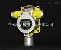 汽油浓度报警器~型号:RBK-6000