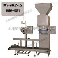 ZH50-100kg大豆包装机