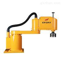 埃夫特工业机器人ER10S-C60