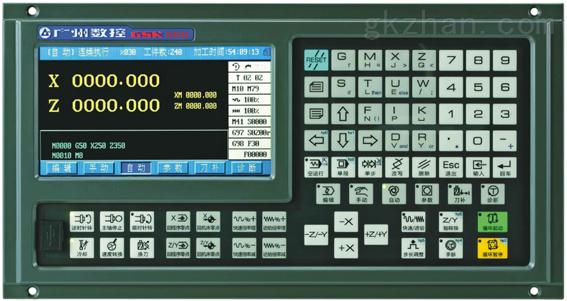 928ta2 车床数控系统