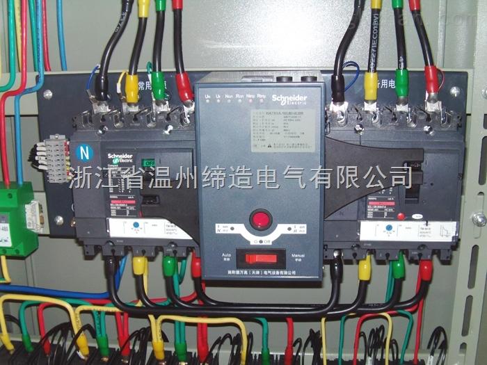 watsna-160a/3p施耐德双电源转换开关