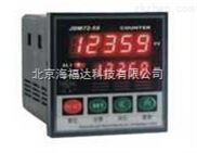 多功能计数器(两段) 型号:m183068