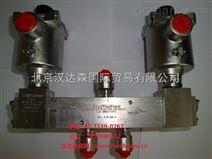 北京汉达森供应BIFOLD不锈钢电磁阀、BIFOLD液压控制阀