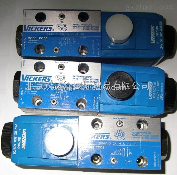 原厂采购德国Dunkermotoren控制器汉达森