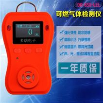 江西便携式煤气检测仪