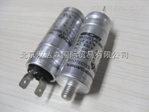 北京汉达森优势供应意大利ICAR电容丨让您满意的价格丨一对一的客户服务丨