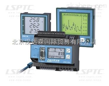 汉达森原厂采购德国HYDROKOMP过滤器MKN-460-5-001