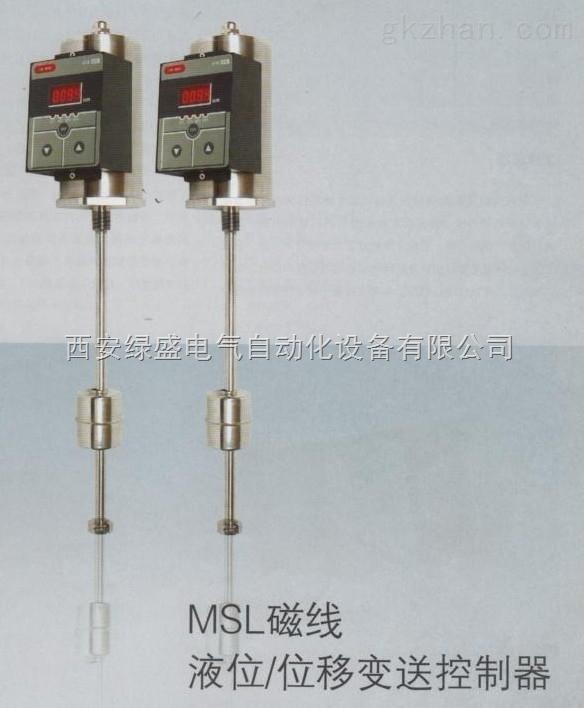 仪器/电脑温度控制器-风冷电力变送器-干式电力变压器