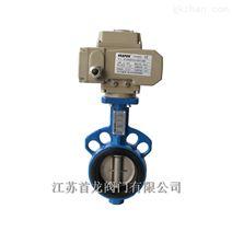 台湾VEAPON电动调节阀、智能调节型电动执行器、VP0050E-VP2000E
