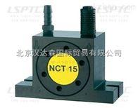 NETTER VIBRATION气动振动器/电动振动器/液压振动器/注塑机汉达森原厂进口