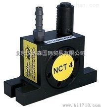 德国Netter-Vibration NVG55振动器 汉达森源头采购