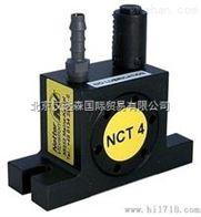 NVG55德国Netter-Vibration NVG55振动器 汉达森源头采购