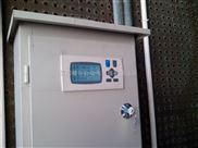 精川感谢有您的支持,永安氢气流量计
