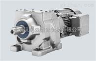 FD168B-Z48-M71B4汉达森专业销售德国Flender减速机