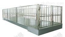 3000公斤带围栏畜牧秤 畜牧称重电子秤