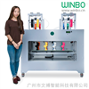 WBFDM4631513D打印机开发产品WINBO8工位3D打印(高精度)