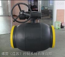 DN200缩颈焊接球阀