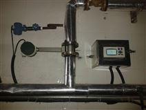保定机械水蒸汽流量计