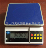 巨天【包邮】3KG/0.1G高精度电子秤