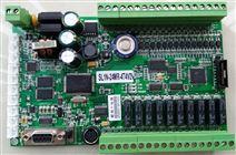 台版三菱PLC控制器  SL1N-24MT-4T4V2V