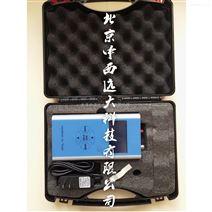 中西手持式粉尘浓度检测仪(空气质量检测仪器粒子计数器)