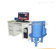 ZXKJ-HD-2001-低本底多道γ能谱仪
