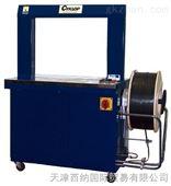 赛克CLT 120型CYKLOP胶带切割机