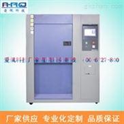 冷热冲击试验装置/越小越好的冷热冲击试验箱