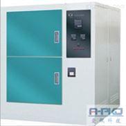 热冲击箱和高低温箱/冷热测试机