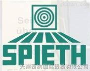 德国Spieth滑动轴承20.1.5型