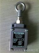 EEx 335系列STEUTE防爆脚踏开关