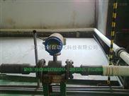 硝酸流量计南京厂家,不给客户有找瑕疵的机会
