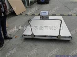 产业用挪动式电子磅秤/3吨1.5*2m地磅秤