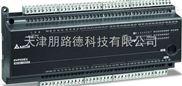 山东台达PLC模块DVP40EC3可编程控制器