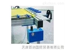 西纳设备之HARLACHER自动涂布机