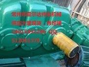 ZSY180-31.5-1-国标现货,ZSY180-31.5-I圆柱齿轮减速机及配件