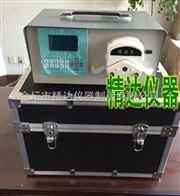 JD8000E江苏等比例水质自动采样器