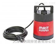 西纳泵之MAST-Pumpen潜水排污泵