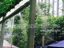 南京户外有效喷雾降温系统厂家/快速降温系统/喷雾降温智能控制系统