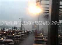阳江户外有效喷雾降温系统厂家/快速降温系统/喷雾降温智能控制系统