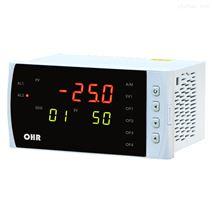 虹润网上商城推出OHR60段PID自整定温控器