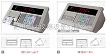 【包邮】XK3190-A9+P称重显示控制器