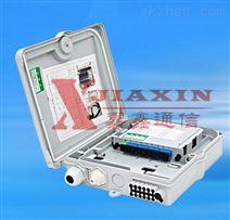 1分48芯壁挂式光纤分纤箱FTTH光纤楼道箱