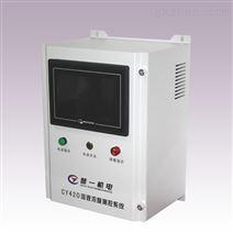 楚一DMF浓度控制器及浓度智能控制系统