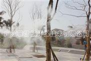 广元户外有效喷雾降温系统厂家/快速降温系统/喷雾降温智能控制系统