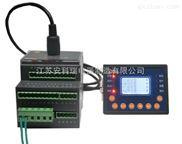 安科瑞ARD2F-100/CMQ+90L电动机保护器