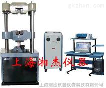 XJ838-PVC塑料管材拉伸试验机